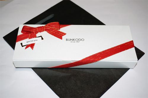 熊野筆化粧筆bunkodo化粧箱