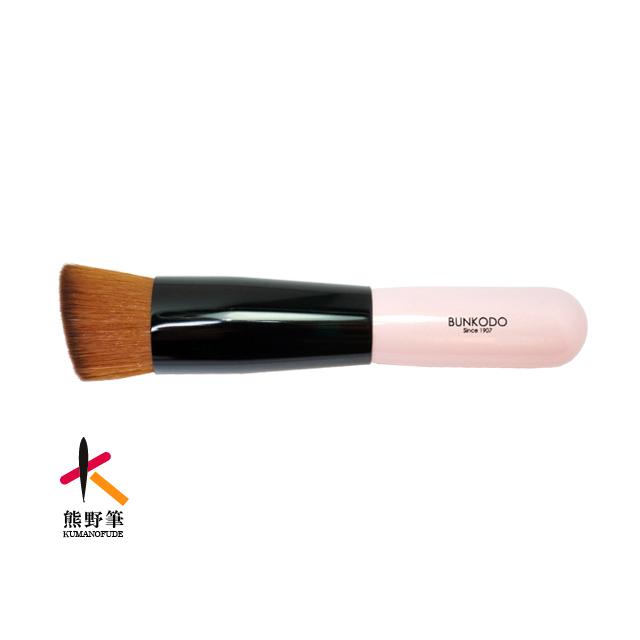 熊野筆化粧筆ミネラル&リキッドファンデ用ブラシ