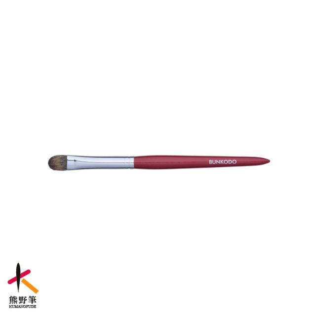 熊野筆化粧筆KR004アイシャドーM