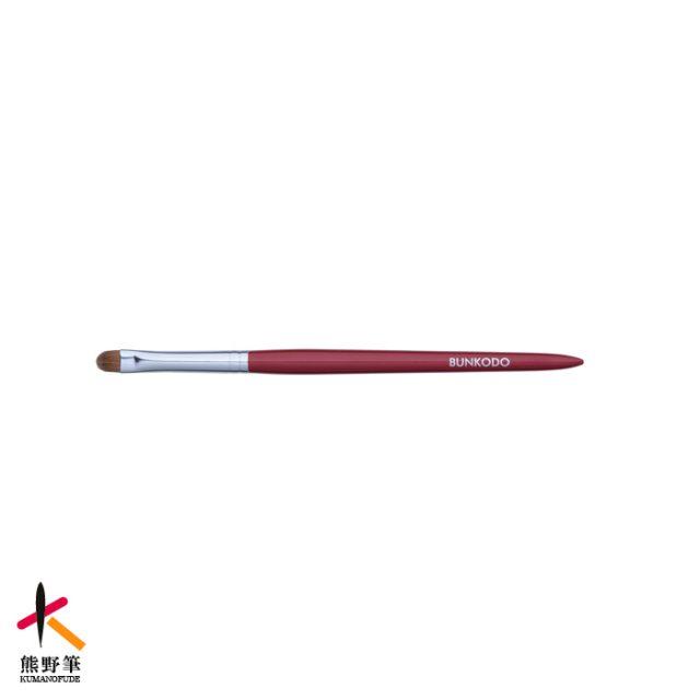 熊野筆化粧筆KR005アイシャドーS