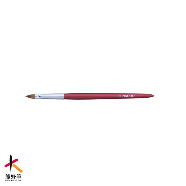 熊野筆化粧筆KR009リップ