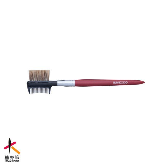 熊野筆化粧筆KR014ブラシ&コーム