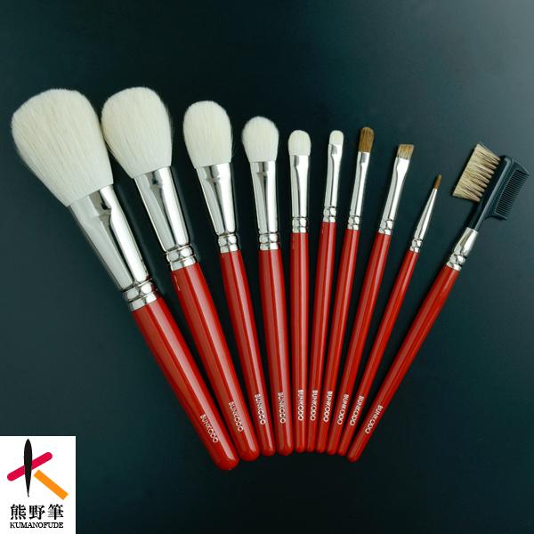 熊野筆化粧筆JBRフルセット