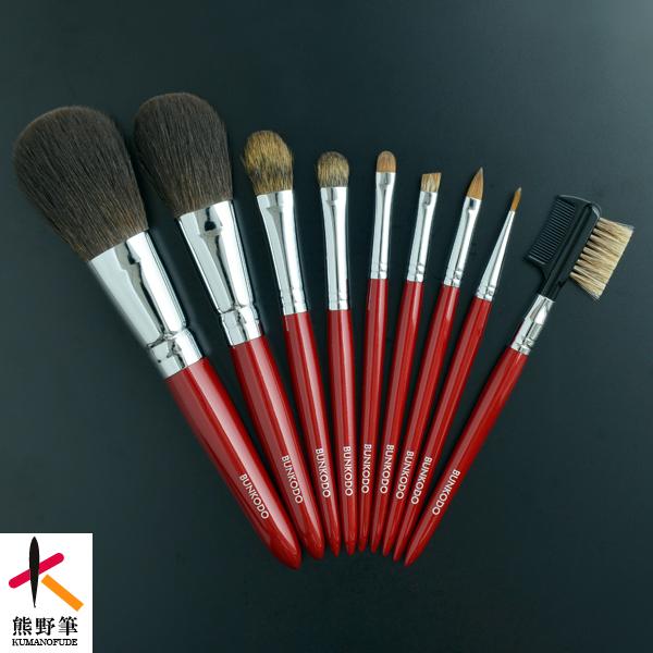 熊野筆化粧筆KRシリーズフルセット