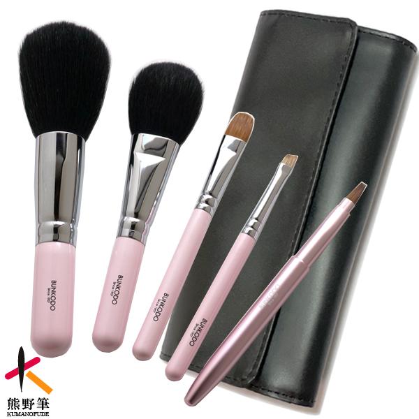 熊野筆化粧筆CBPピンクパール軸シリーズ5本セット文宏堂